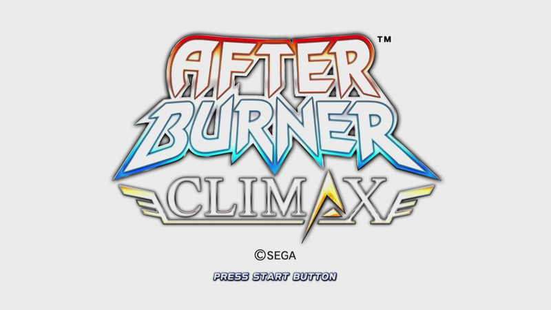 File:AfterBurnerClimax title.png