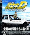 InitialDExtremeStage PS3 JP Box.jpg