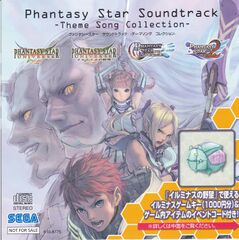 PSSTSC CD JP Box Front.jpg