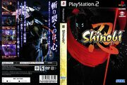 Shinobi02 PS2 CN Box.jpg