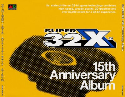 Super32X15thAA Box Front.jpg