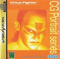 Virtua Fighter CG Portrait Series Vol.5 Wolf Hawkfield Sat JP Manual.pdf