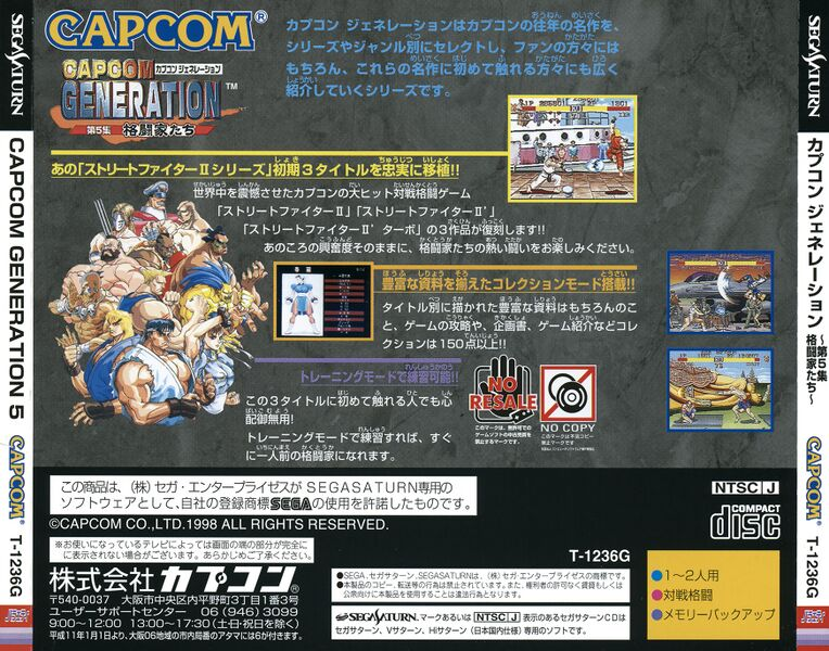 File:CapcomGeneration5 Saturn JP Box Back.jpg