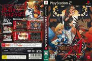 GuiltyGearXXAC PS2 JP cover.jpg