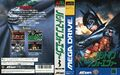 BatmanForever MD JP cover.jpg