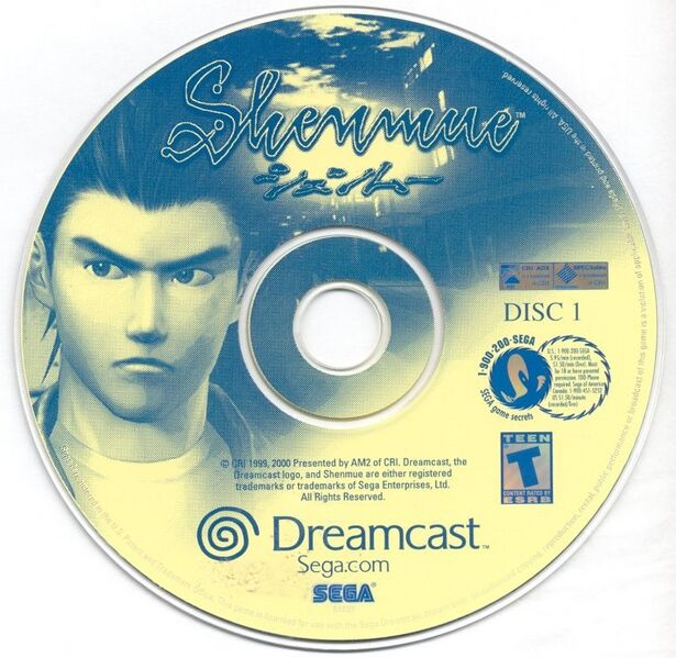 File:Shenmue DC US Disc1.jpg