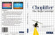 Choplifter SMS US cover.jpg