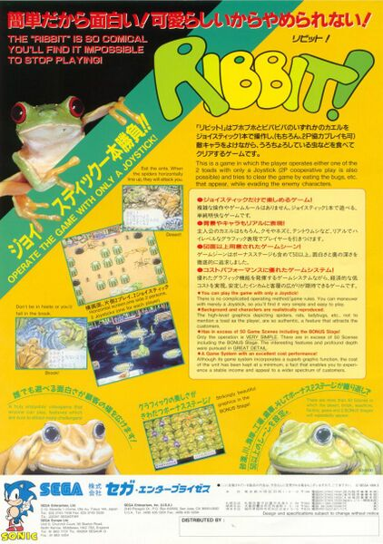 File:Ribbit JP Arcade Flyer.jpg