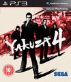 Yakuza4 UK cover.jpg