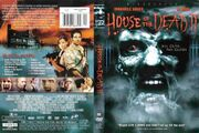 HotDII DVD US Box Widescreen.jpg