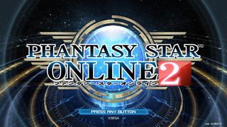 PSO2JP PS4 - Title Screen.png