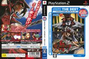 GuiltyGearXXSlash PS2 JP Box SegaTheBest.jpg