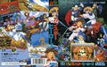 Gunstar Heroes MD JP Box.jpg