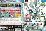 PSO2 PC JP Box PP.jpg