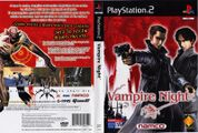 VampireNight PS2 ES Box.jpg