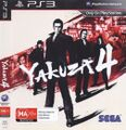 Yakuza4 PS3 AU Box.jpg