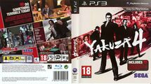 Yakuza4 PS3 EU Box.jpg