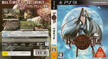 Bayonetta PS3 JP Box.jpg
