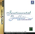 SentimentalGraffiti SS jp manual.pdf