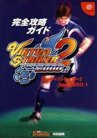 virtua striker 2 ver 2000