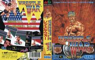 WrestleWar MD JP Box.jpg
