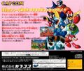 MM8 Saturn JP Box Back.jpg