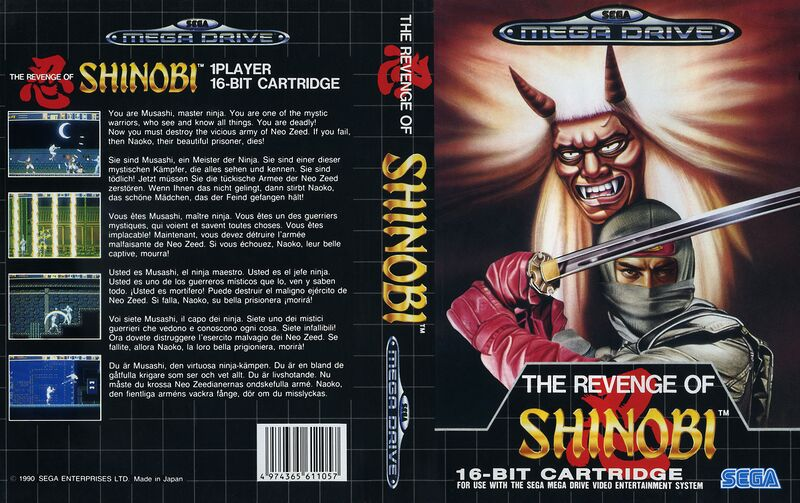 File:Revengeofshinobi md eu cover.jpg