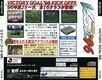 VictoryGoal96 Saturn JP Box Back.jpg