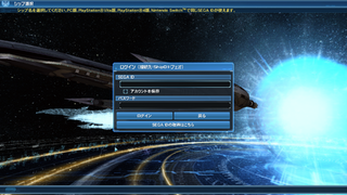PSO2JP PC - Login Prompt.png