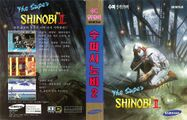 ShinobiIII MD KR cover.jpg