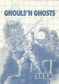 Ghoulsnghosts sms us manual.pdf